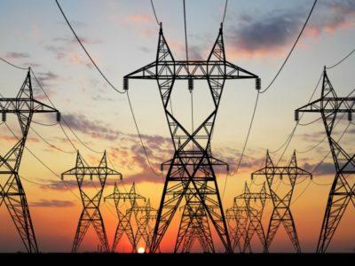 Отключение электроэнергии 17.10.2017!